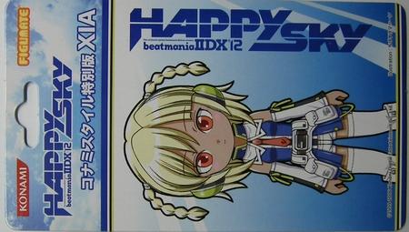 フィギュメイト beatmaniaIIDX 12 HAPPY SKY コナミスタイル特別版 台紙