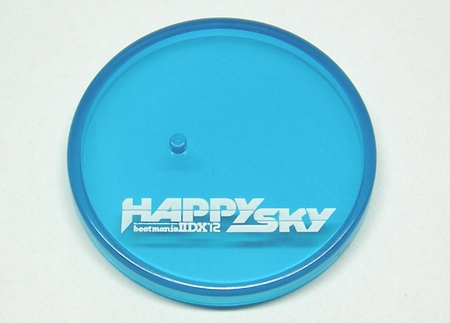 フィギュメイト beatmaniaIIDX 12 HAPPY SKY コナミスタイル特別版 台座